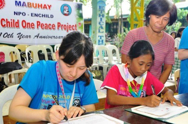 「子供たちを貧困の連鎖から救いたい」